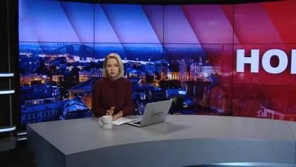 Підсумковий випуск новин за 21:00: Перемир'я між Ізраїлем та Палестиною. Контрабанда до Польщі