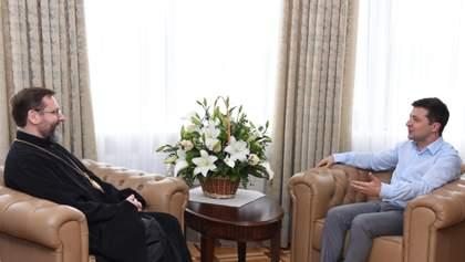 Зеленський зустрівся з головою УГКЦ Святославом Шевчуком: фото