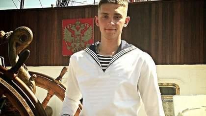 """В """"Шереметьєво"""" загинув моряк, який після анексії Криму перейшов на бік окупантів: фото"""