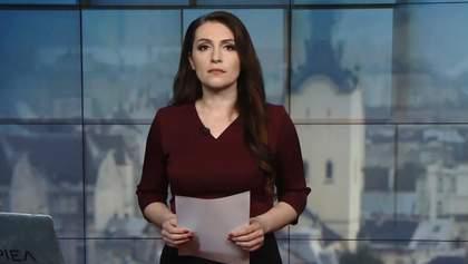 Випуск новин за 11:00: Стан потерпілої українки в Шереметьєво. Відставка Марі Йованович