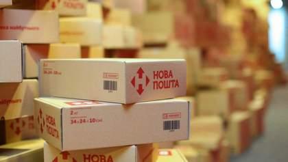 """""""Новая Почта"""" будет использовать бумагу для упаковки вместо пенопласта"""