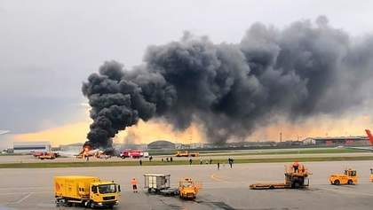 """Авіакатастрофа у """"Шереметьєво"""": яких помилок припустилися пілоти згорілого Sukhoi Superjet 100"""