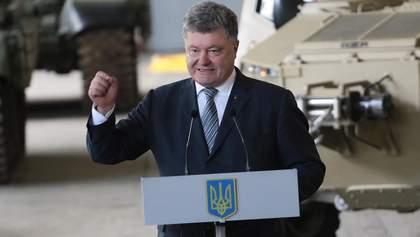 Порошенко увів у дію рішення РНБО про зміцнення обороноздатності України