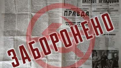 Газету с пропагандой коммунизма раздавали в Бердянске в День памяти и примирения