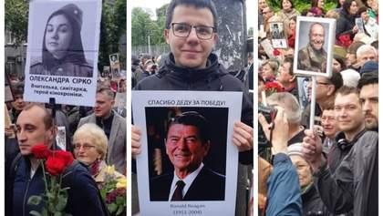 """""""Безсмертний полк"""" у Києві потролили портретами Саші Грей, Рейгана і Яроша"""