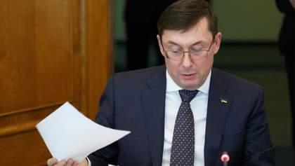"""""""Список недоторканних"""", або Чим закінчилася істерика генпрокурора Луценка"""