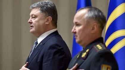 Порошенко наградил главу СБУ Грицака званием Героя Украины