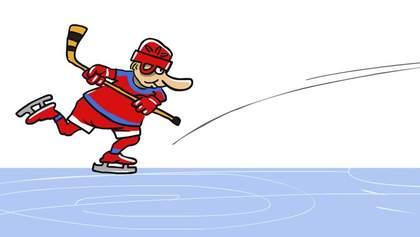 Гру Путіна в хокей зобразили в карикатурі