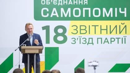 """""""Самопомич"""" пойдет на выборы в Раду с открытым списком и 80% новых лиц"""