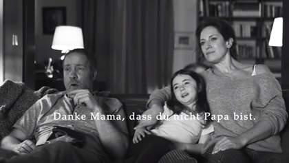 """Відео до Дня матері з """"ненавистю"""" до чоловіків опублікував супермаркет Німеччини"""