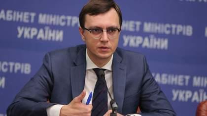 Державна підтримка авіакомпаніям, які облітають Росію: заява Омеляна