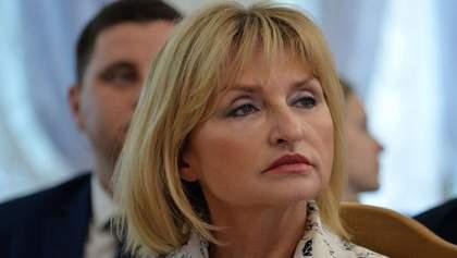 Запрет Луценко выступать на согласительных советах обжаловали