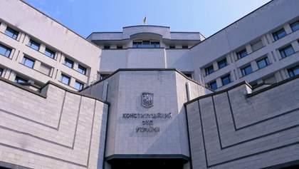 """Конституційний суд завдав удару кампанії Порошенка і швидко """"поЗЕленів"""": шокуюче розслідування"""