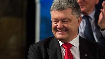 """Аванс """"своим"""" людям или сохранение влияния: почему Порошенко раздает награды"""
