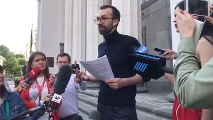Лещенко требует от Луценко инициировать снятие неприкосновенности с нардепа