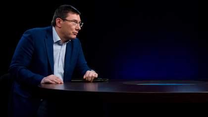 Кто из Украины влиял на выборы президента США 2016 года: заявление Луценко