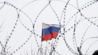 Вплив українських санкцій на Росію мінімальний: економіст назвав причину