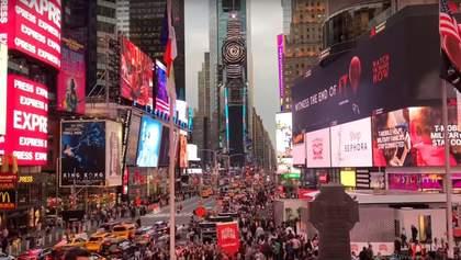 Ролик українця транслюють на головній площі Нью-Йорка: чим він вражає – відео