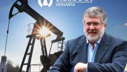 Суд відмовився стягнути понад мільярд штрафу з компаній Коломойського