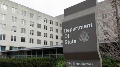 США підготували нову відповідь Росії через отруєння Скрипалів