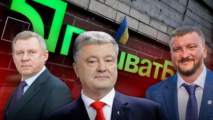 Судьи хотят наказать Порошенко, Петренко и Смолия за их заявления: насколько это возможно