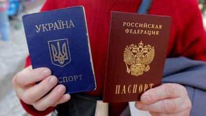 Выдача российских паспортов на Донбассе превратилась в фарс, – Тимчук