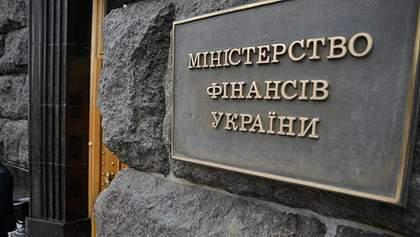 Україна погасила борг у мільярд доларів