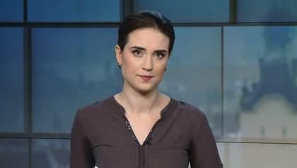 Выпуск новостей за 12:00: Минута тишины. Борьба России с украинским языком в ООН