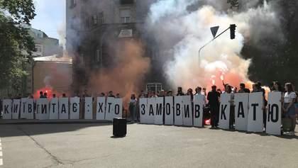 В Украине и мире проходят акции с требованием наказать заказчиков и убийц Гандзюк