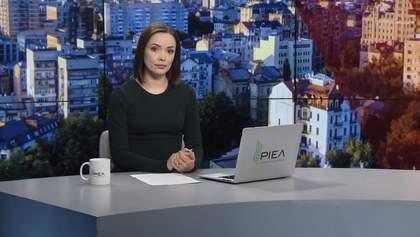 Випуск новин за 11:00: Фінал Євробачення-2019. Дострокові парламентські вибори в Австрії