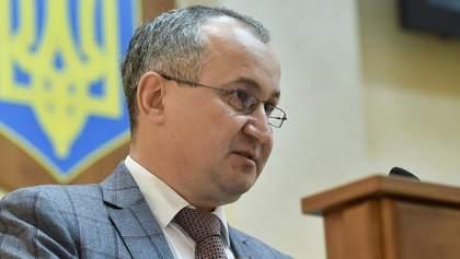Голова СБУ Грицак і всі його заступники подали у відставку
