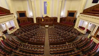 Чи підтримуєте ви рішення про розпуск Верховної Ради?