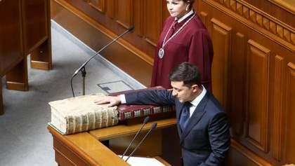 Как иностранные СМИ освещали инаугурацию Зеленского