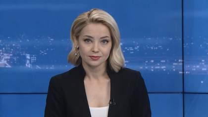 Выпуск новостей за 20:00: Декларация Зеленского. Реакция политиков на заявления президента
