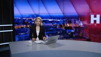 Итоговый выпуск за 22:00: Российские каналы об инаугурации Зеленского. Портнов в Украине