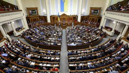 Парламентські вибори без мажоритарки: чи змінять нардепи законодавство