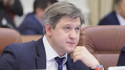 Зеленский назначил Данилюка секретарем СНБО: документ