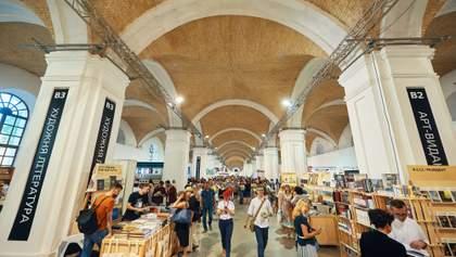 Почему стоит посетить крупнейший Книжный фестиваль в Киеве: фото и видео с форума