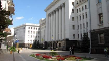 Коли команда Зеленського виїде з Банкової: у президента назвали дату