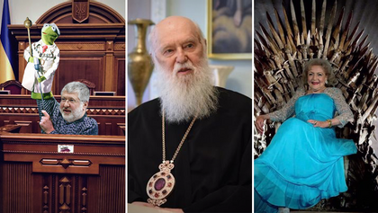 """Самые смешные мемы недели: инаугурация Зеленского, Филарет VS Епифаний и конец """"Игры престолов"""""""