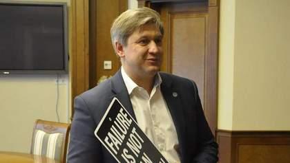 У Зеленского прокомментировали, продолжит ли Украина сотрудничество с МВФ