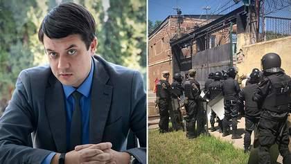 """Головні новини 27 травня: партія """"Слуга народу"""" розкрила карти та бунт ув'язнених в Одесі"""