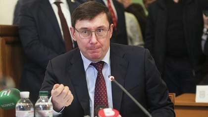 Чому Луценко досі не написав заяву про звільнення: емоційний коментар генпрокурора