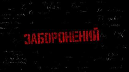 Фільм про Василя Стуса: чи залишили скандальну сцену з Медведчуком