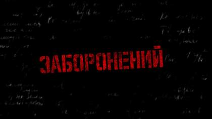 Фильм про Василия Стуса: оставили ли скандальную сцену с Медведчуком