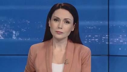 Випуск новин за 20:00: Склад партії Вакарчука. Саакашвілі звернувся до Зеленського