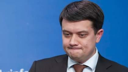 """Чи зможе Саакашвілі стати членом партії """"Слуга народу"""": відповідь Разумкова"""