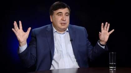 """Саакашвілі залишився без власної партії """"Рух нових сил"""""""
