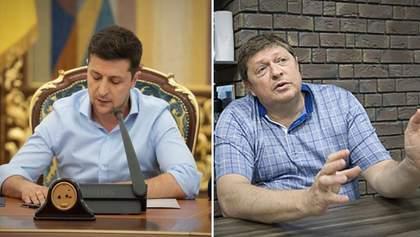 """Головні новини 31 травня: нові звільнення, засідання РНБО та скандальна заява """"кварталівця"""""""