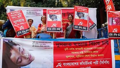 В Бангладеш заживо сожгли молодую девушку: 16 подозреваемым грозит смертная казнь